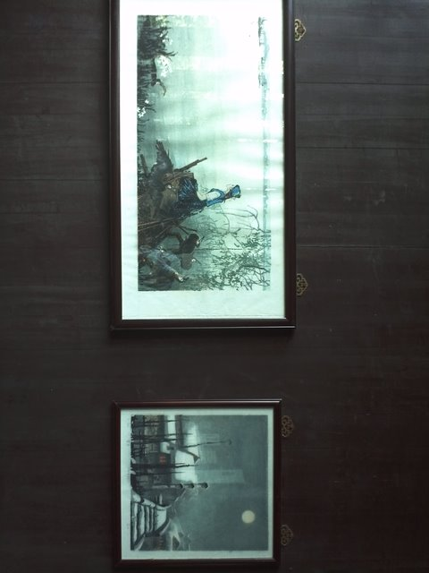 古松园 - 画展