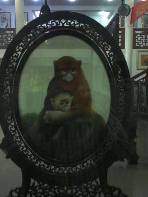 姚建萍刺绣 - 猴