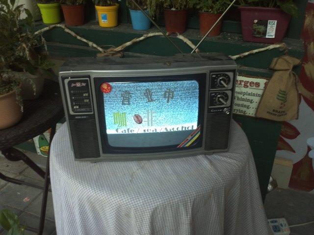 Gu's咖啡工坊 - 营业中的电视机